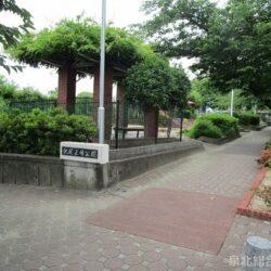敷地内公園周辺