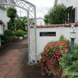 堺市南区桃山台4丁テラスハウスA団地 LDKは17帖のスペースがあります 各居室6帖以上の空間です